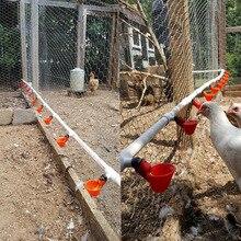 Gobelets à boire en eau de volaille cages   500 pièces cage à boire automatique poulet à boire en plastique poulet volaille, gobelets à boire, équipement délevage