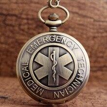 Vintage emt paramédico relógio de bolso de quartzo colar com corrente retro bronze fob relógio pingente para feminino masculino médico nursegift presente