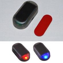 1PCS 고급 자동차 시뮬레이션 알람 Led 빛 보안 가짜 태양계 경고 자동차 도난 방지 도난 플래시 깜박임