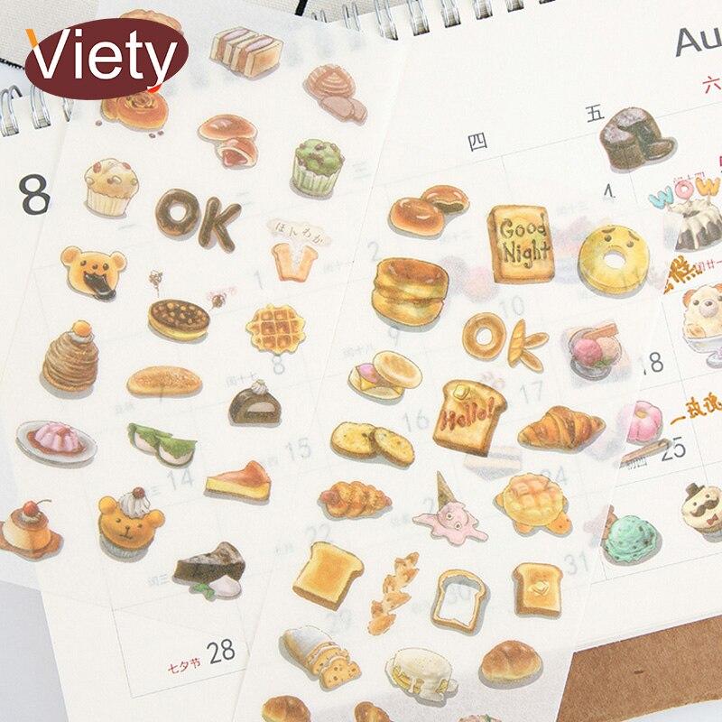 6 hojas/lote Delicious food Donuts papel pegatina para álbum de recortes DIY diario pegatinas para álbum pegar papelería útiles escolares