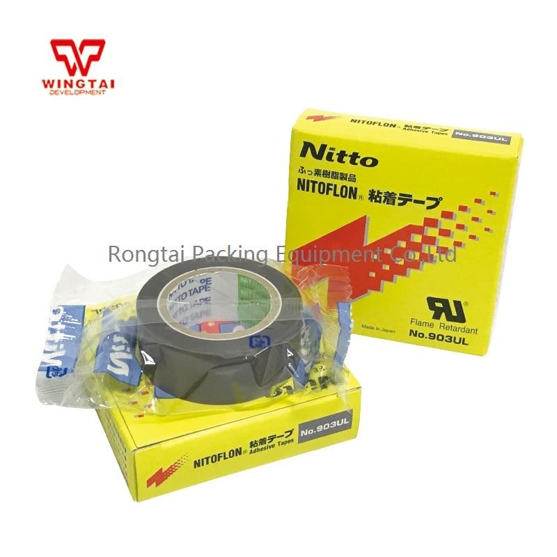 Cinta de silicona adhesiva de alta temperatura Nitto Denko Nitoflon 30 Uds T0.08mm * W19mm * L10m