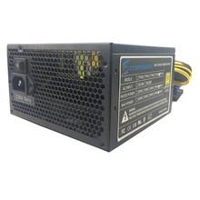 600W ATX 12V Gaming PSU 600W Computer PC Power Supply Computer PC CPU Power Supply 20+4pin 120mm Fans PCIE  SATA Desktop Power