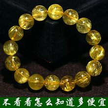 Natural Gold Hair Rutilated Quartz Beads Wealth Bracelet 6mm AAA  crystal
