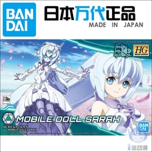 Bandai 55581 HGBD 023 HG 1/144 MOBILE DOLL Sarah Mobile Suit Girl Gundam Action Figure model toys kids
