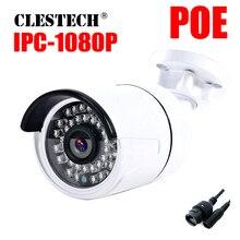 Cámara POE48V HD IP 1080P 720P 2.0MP hd completamente digital DC12V cámara de vídeo de exterior vigilancia CCTV integrado en módulo Onvif P2P