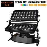 tiptop flight case 1in1 pack 870w super powerful rgbw stage led wall washer light 7212w 4in1 linear color changing waterproof