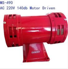 MS-490 ac 110 v/220 v 150db motor conduzido sirene de raid de ar metal chifre dupla indústria barco alarme