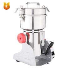 Broyeur de sucre machine de meulage de haricots machine de concassage de riz