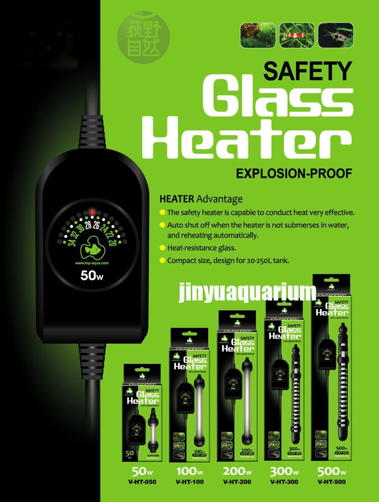 110v 220v Adjustable Submersible Aquarium Fish Tank Water Heater 50w 100w 200w 300w 500w temperature controller keep warm