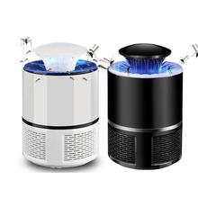 USB Electronics Mosquito Killer Trap Moth Fly Wasp LED Night Light Lamp Bug Insect Lights Killing Pest Repeller 110V/220V