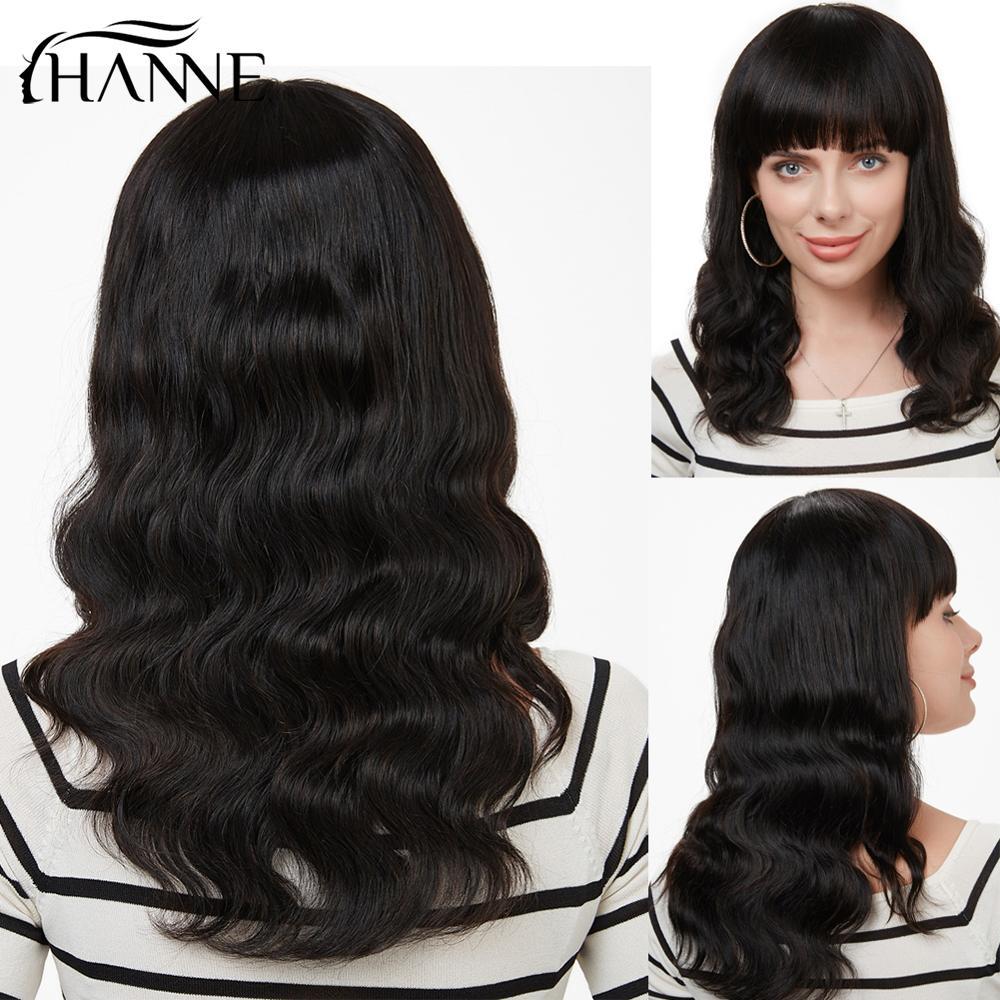 HANNE Haar 100% Menschliches Haar Natürliche Welle Perücken mit Pony Brasilianische Menschliches Haar Perücken Natürliche Schwarze Farbe 12-18 zoll