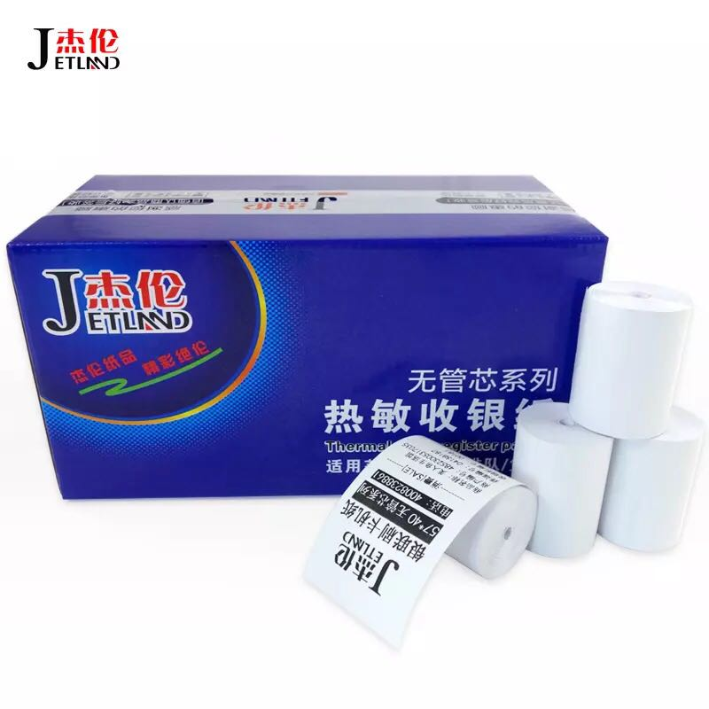 Jetland Thermal Paper 57x40 mm, 36 Rolls  Coreless Credit Card Receipt paper, 1 Carton