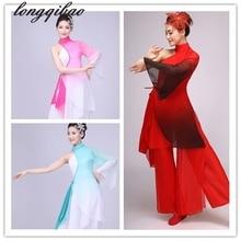 La nouvelle encre danse solo danse classique costume ethnique plus jeune dâge moyen fan danse costume TB125