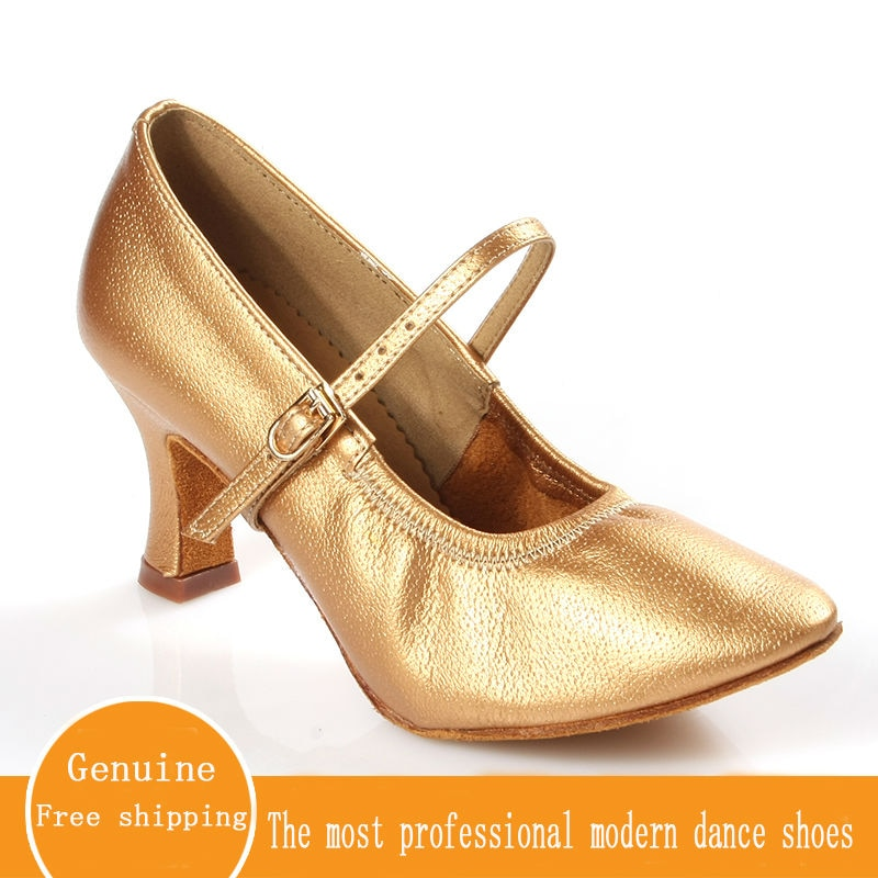 Ballroom Dancing Shoes Genuine Leather Ladies Aerobics Shoes Sports Adult Brown High Quality Modern