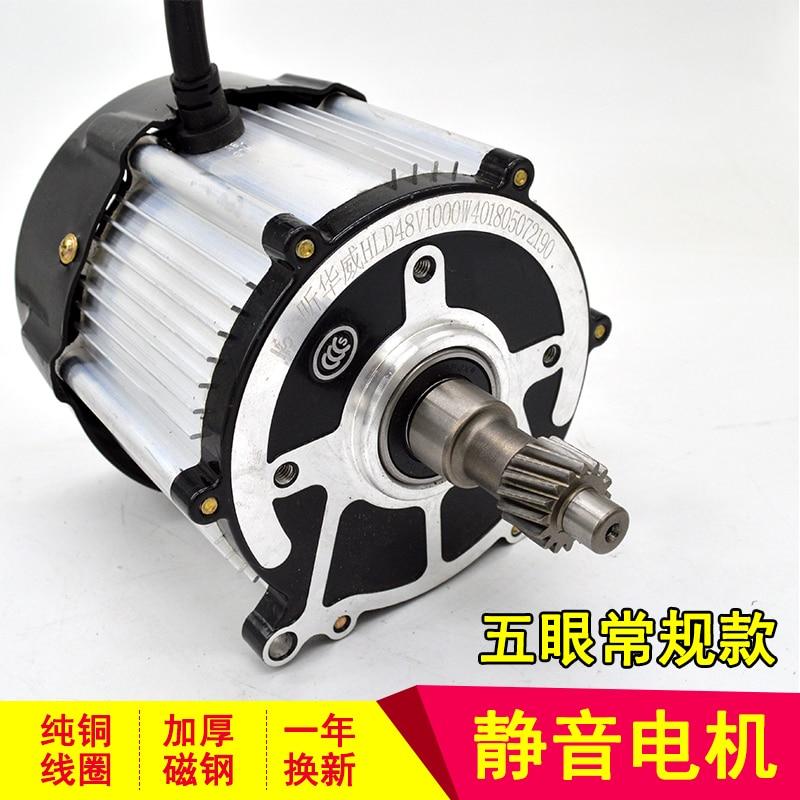 محرك سيارة كهربائية ثلاثية العجلات ، 5 فتحات ، 16 سن ، تفاضلي ، 48/60V500/650/800/1000W ، قلب نحاسي كامل