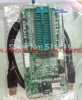 Free shipping U8W STC download U8 programmer support offline and online download 5V 3V STC SCM Downloader