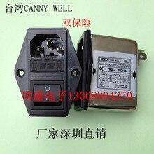 Cannybien de Taiwan (5 pièces/lot)   Commutateur de prise trois en 1, double assurance, filtre dalimentation EMI (F2)