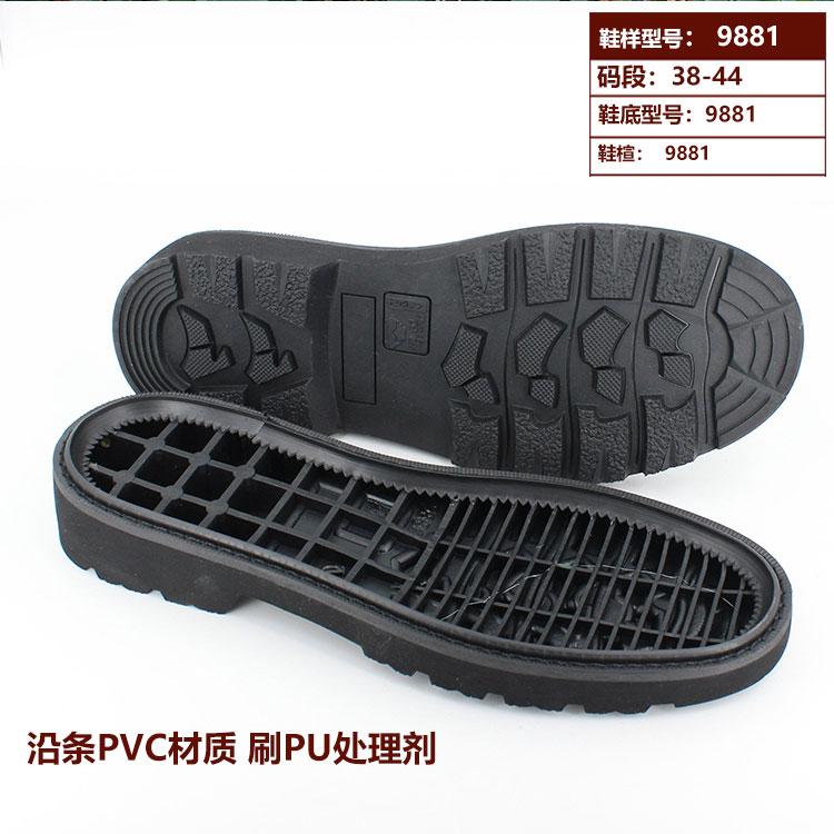 Suela zapatos Martin botas tendón suelas antideslizante resistente al desgaste zapatos hechos a mano de suela gruesa DIY dibujo de rejilla modelo de zapato 9881