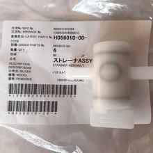 Original Noritsu filtro ASSY H056010/H056010-00 para QSS/2301/2600/3000/3001/3011/3021 /3101/3201/3301/3401/3501