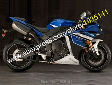 Bague de rechange de moto pour Yamaha YZF 1000 R1 12 13 14 YZFR1   2012 2013 2014 marché des pièces de Sport (moulage par Injection)