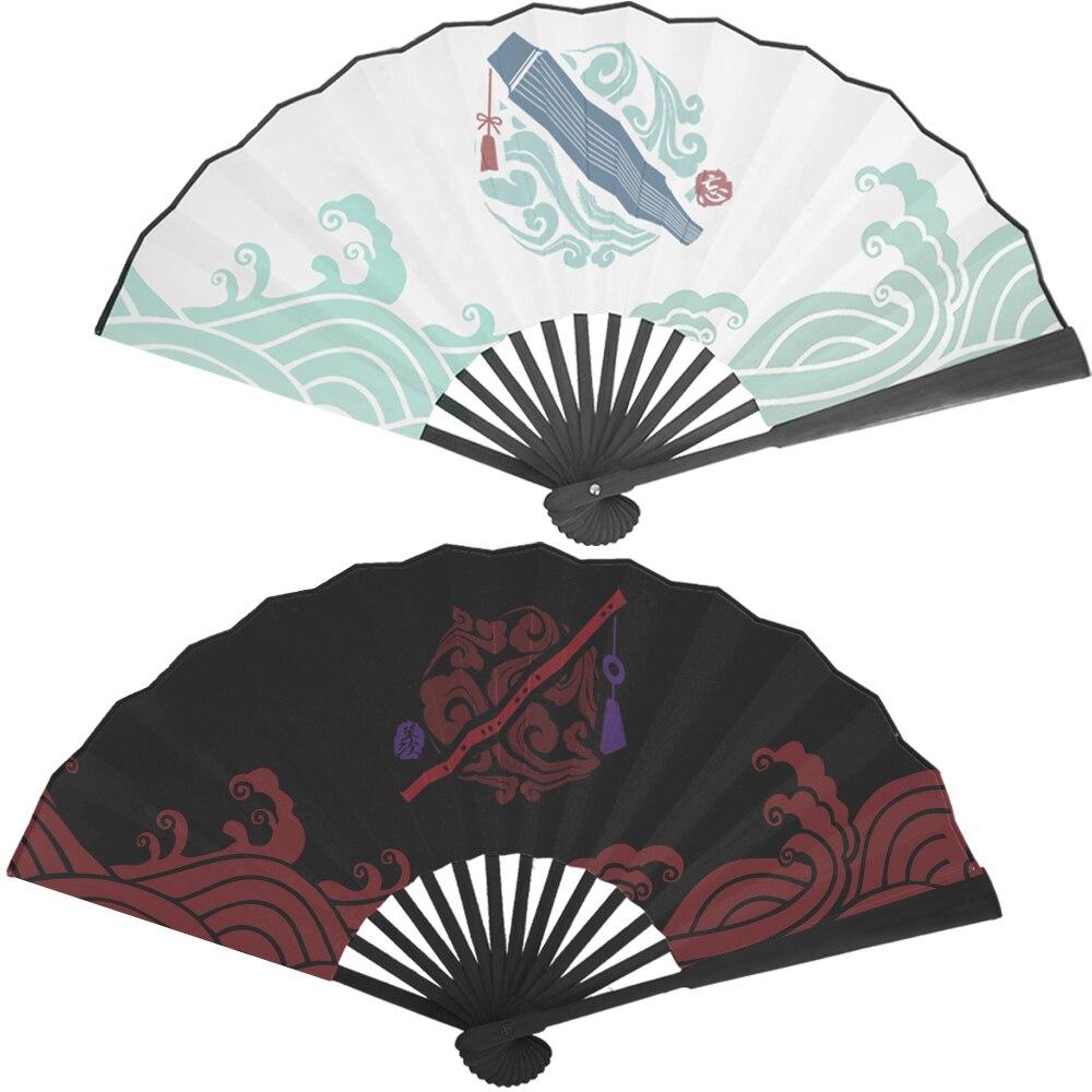1Pc Anime Mo Dao Zu Shi estilo antiguo ventilador plegable Wei Wuxian Lan Wangji seda ventilador Anime alrededor