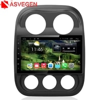 asvegen quad core android 7 1 10 2 car bluetooth wifi multimedia vedio radio touch player for jeep compass with gps navigation