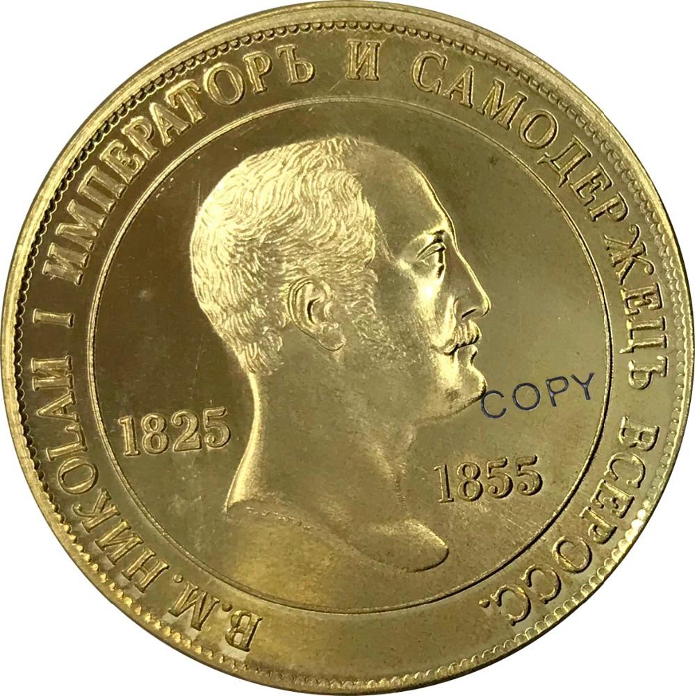1825 Rublo 1855 Rússia 1 moeda de Ouro Latão Collectibles Copiar Coin