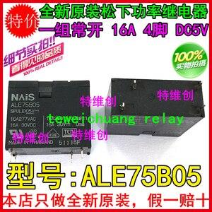 Free Shipping 100% new original relay 10pcs/lot  ALE75B05 4PIN /16A/5V