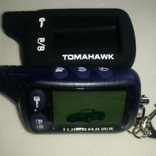 Key Remote Control Fob Keychain for Tz9010 Two Way Car Alarm System