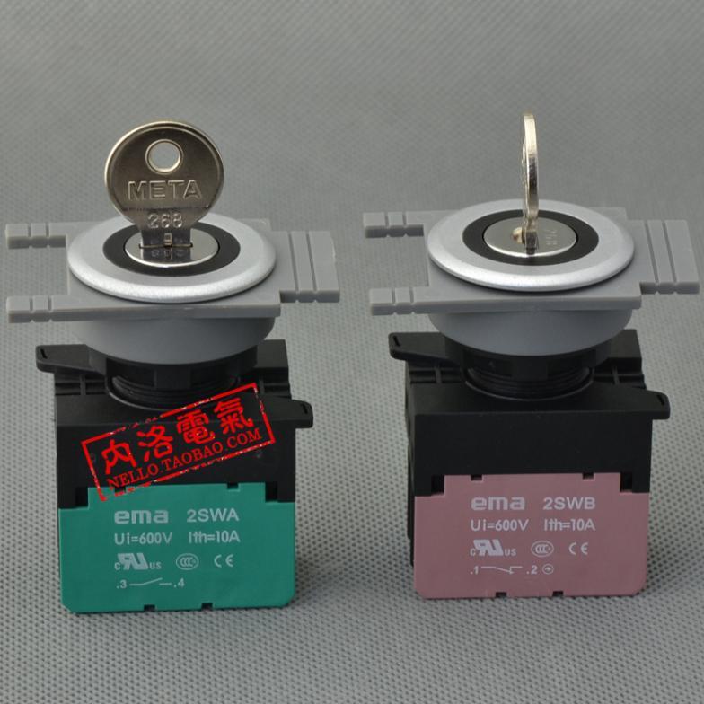 [ SA ]Imports EMA key switch 30mm E3K1/2I/V 2 segments from Reset / self-locking 1NO or 1NC--10PCS/LOT