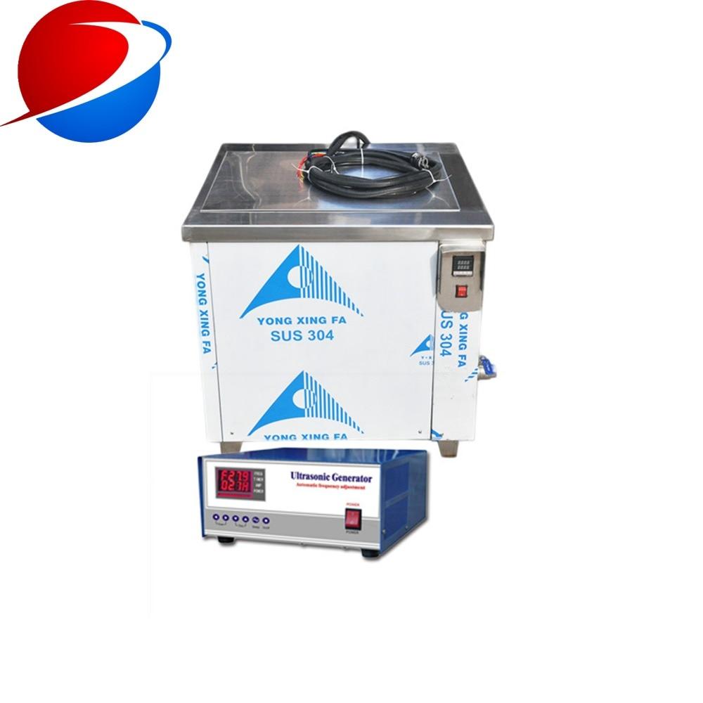 Limpiador de potencia ultrasónico de baño ultrasónico de alta potencia de 2000W laboratorio Industrial táctil digital 110V 220V