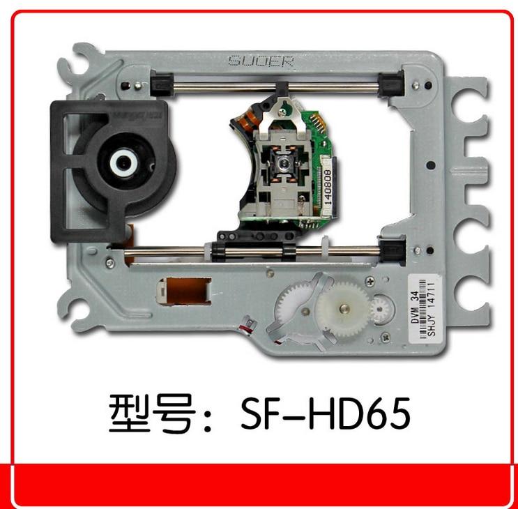 Cabeça do laser SOH-DL6 CMS-S76C