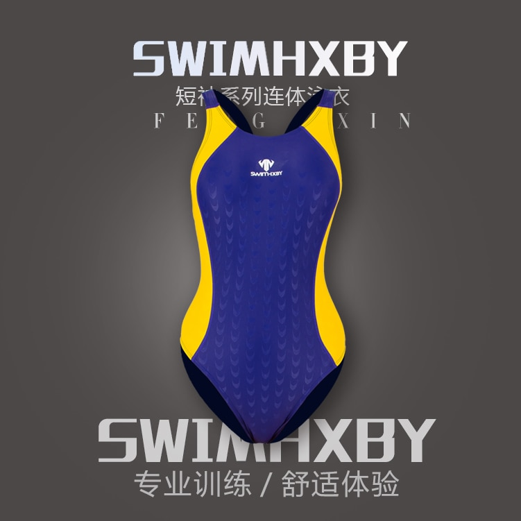 HXBY high quality one piece swimming professional women swimsuits siamese skirt swimsuit women training swimwear
