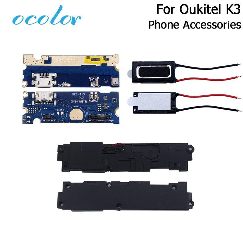 Цветной динамик для Oukitel K3, громкий динамик, наушники-приемники, USB плата для зарядки, запасные Запасные части для Oukitel K3