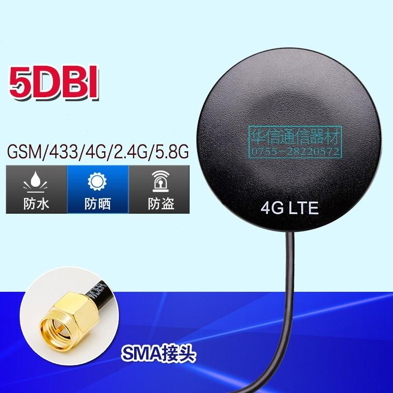 4G/LTE/GSM GPRS/2.4G/3G/433MHZ/5.8G Omnidirectional  Waterproof Antenna circular antenna Vertical polarization SMA male RG174 1M