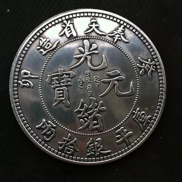 Plata dragón Yang Fengtian provincia hecho dos planos 10 Lingotes de plata base Guangxu, Plata