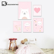 Baby Nursery Wall Art Canvas Poster Cartoon Bear Cloud Nursery Print Painting Nordic Kids Decoration Picture Girls Bedroom Decor