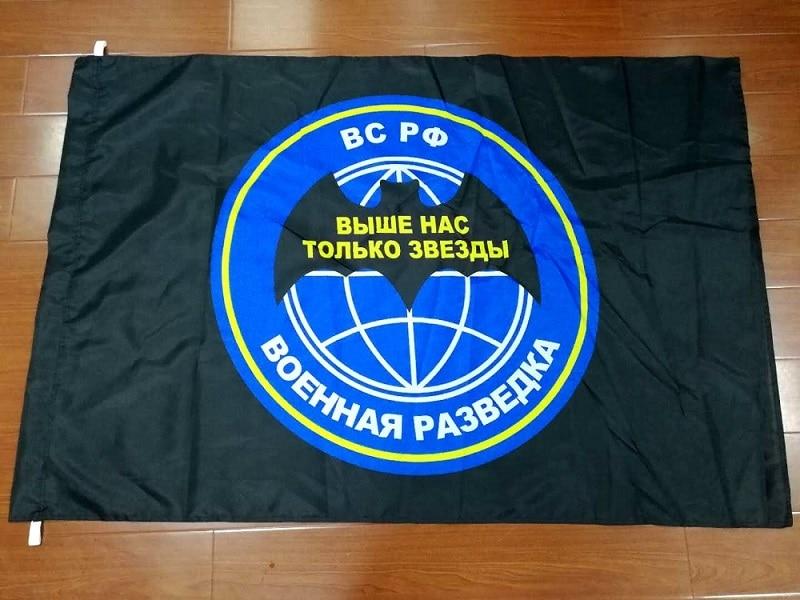 Johnin 90x135cm bandera de la Agencia de Inteligencia Militar