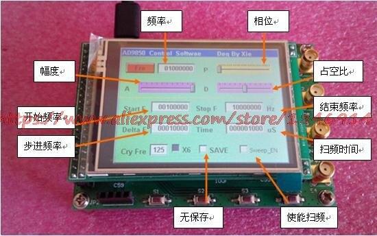 Фото - Модуль управления AD9850, модуль управления дисплеем AD9851, коэффициент амплитуды DDS сенсорного экрана модуль управления wolf am