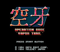 Steam Trail 16 bits MD carte de jeu pour Sega Mega Drive pour SEGA Genesis
