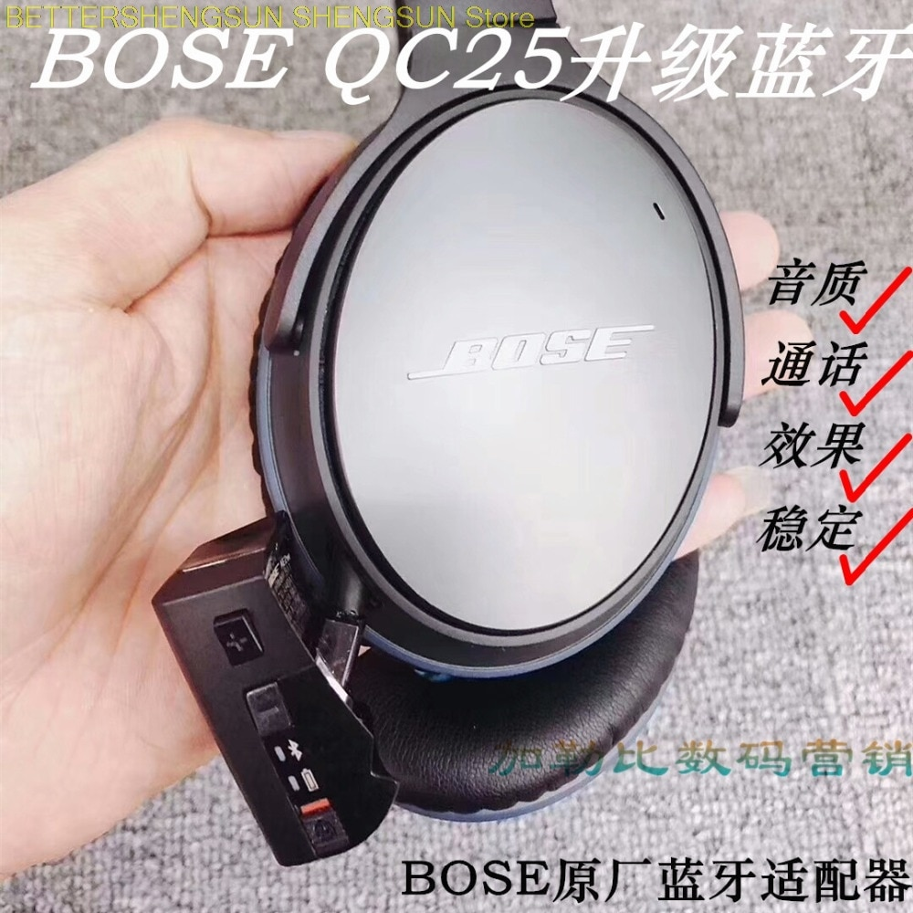 Qc25 fone de ouvido receptor módulo adaptador bluetooth com fio para controle de linha chamada sem fio q35ae2w