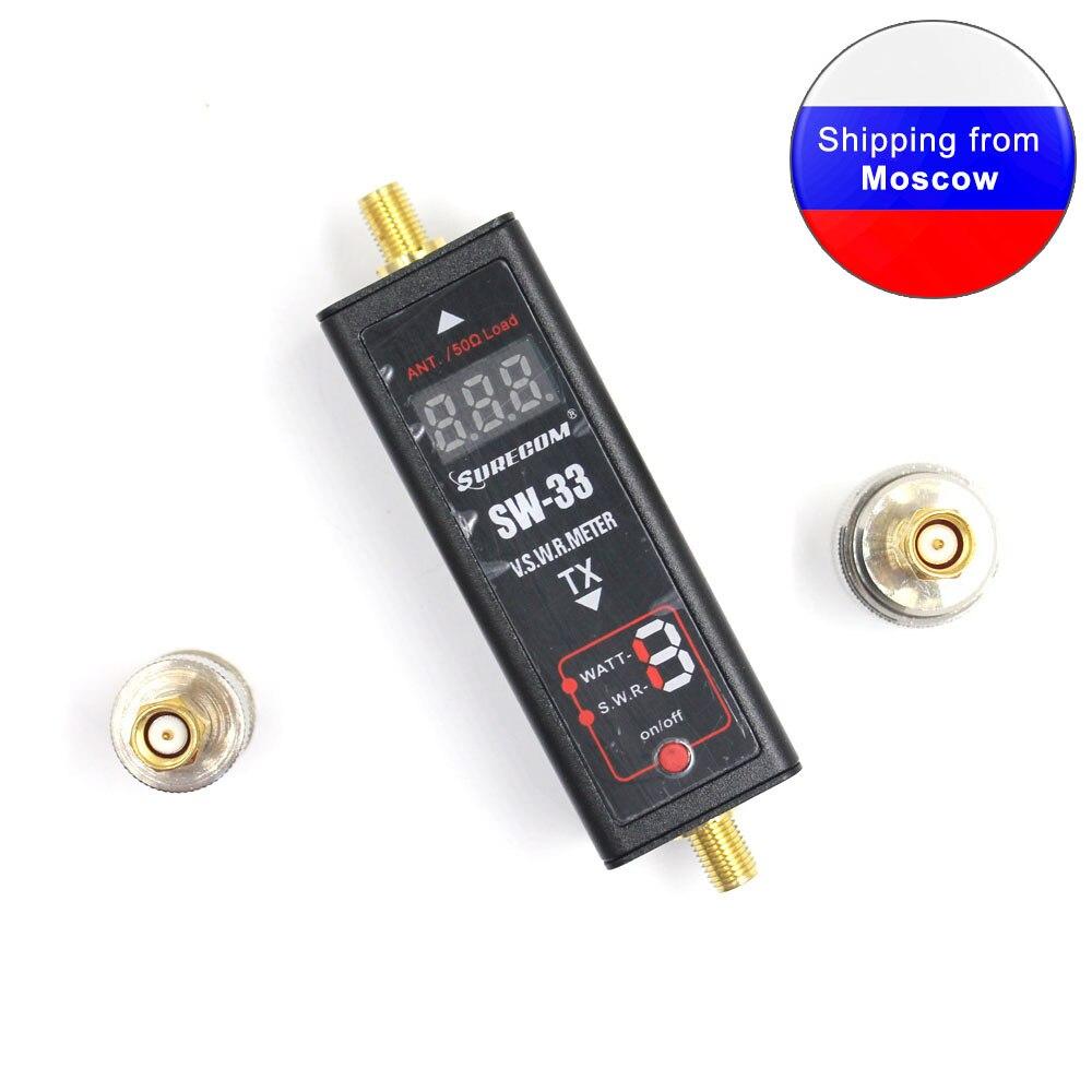 Surecom SW33 Мини измеритель мощности и КСВ VHF/UHF 125-525Mhz портативный тестер для любительской рации