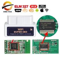 Считыватель кодов ELM327 V2.1, Суперкомпактный сканер с Bluetooth V1.5, PIC18F25K80, OBD II, ELM 327, usb, Wi Fi, Android/IOS