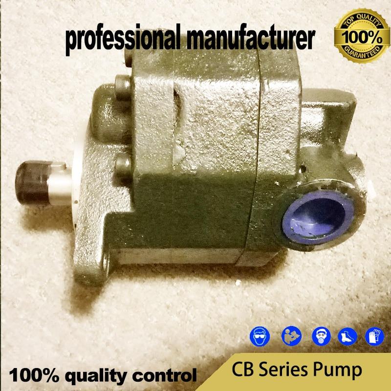 Yuci hydraulic single-stage gear oil pump horizontal cast iron cb-f hydraulic gear pump cast iron manual thread enlarge