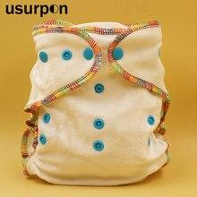 Couches en tissu intérieur en bambou et coton   1 pièce, Resuable avec 2 pièces, insertion en bambou, couches en tissu de bambou pour bébé