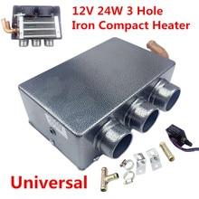 Calentador Universal de Metal DC12V 80W para coches SUV de 3 orificios, calentador de enfriamiento Demister 300m 3/H