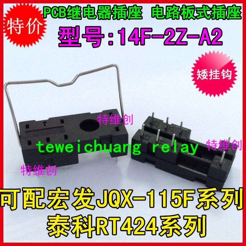 Tomada 8PIN 14F-2Z-A2 JQX-115F RT424024 RT314024