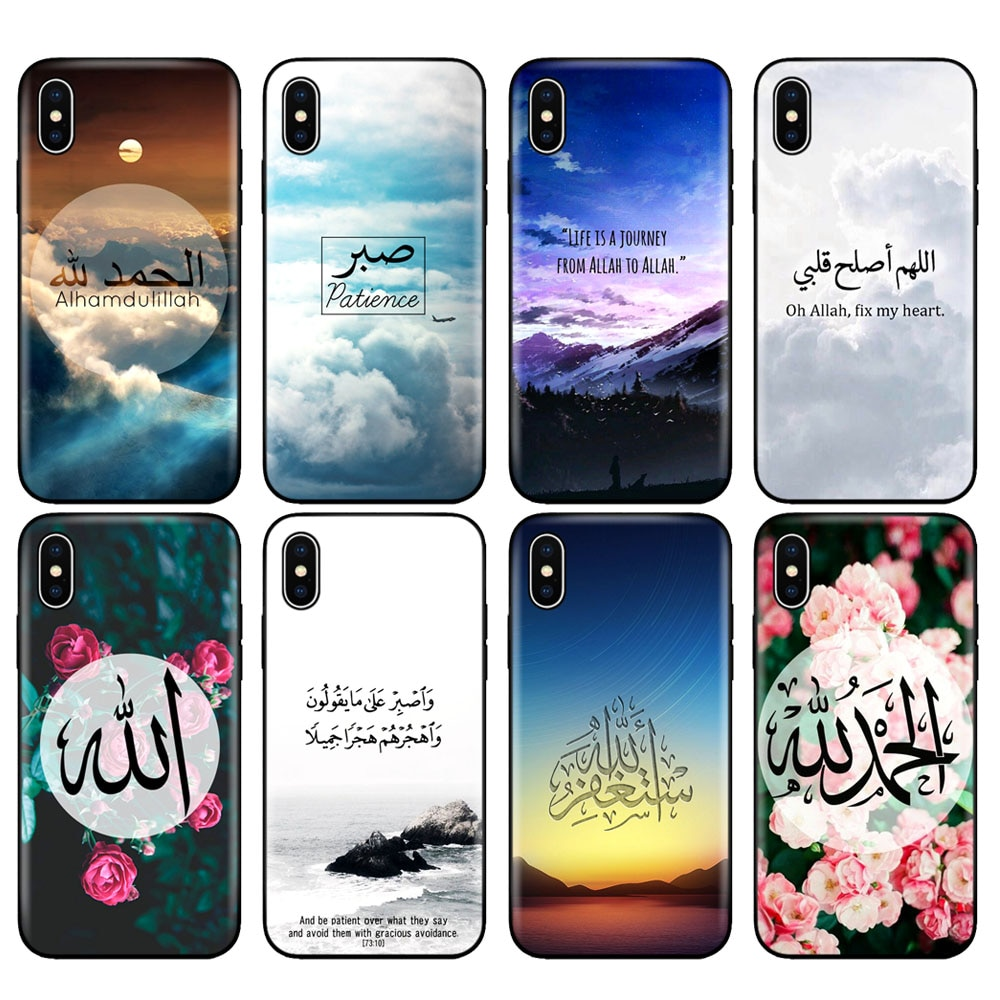 Preto tpu caso para iphone 5 5S se 6s 7 8 plus x 10 caso capa de silicone para iphone xr xs 11 pro max caso muçulmano alcorão islâmico