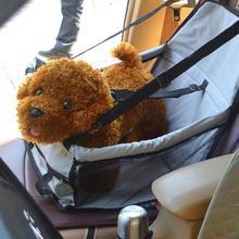 VKTECH-hamac pliable pour chien de voyage   Housse de siège de voiture, sac de transport pour animaux domestiques, panier de transport pour chats, chiens animaux, fournitures de voiture, sacs suspendus