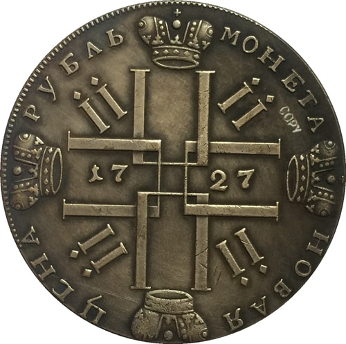 Копии монет Петра ii, Россия, 1727